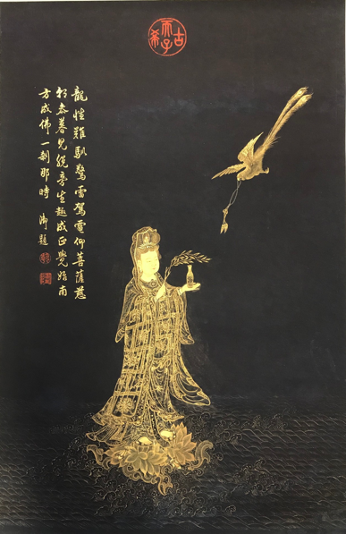 Guanyin, Bodhisattva of Compassion, China, 18th century, gold ink on indigo-dyed paper mounted as a hanging scroll.